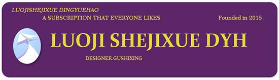 设计理念:设计原则之亲密性讲解 设计理念 设计思维 设计原则  ji shu