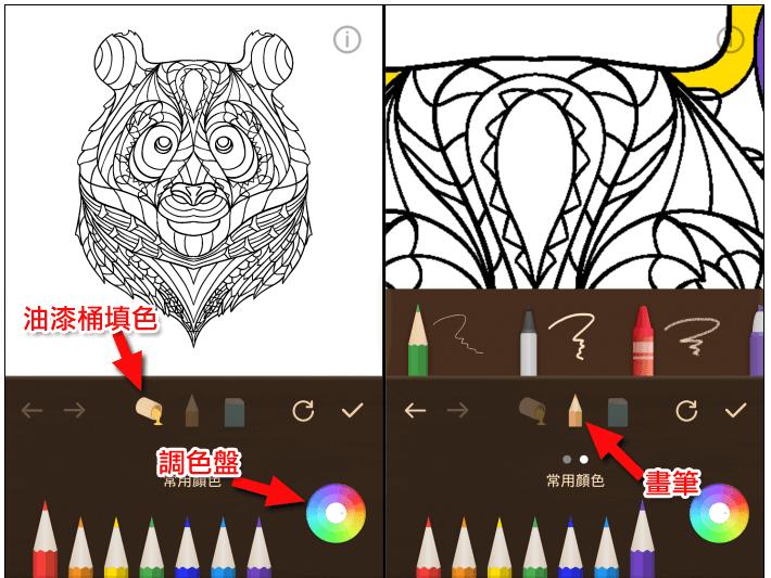 好玩的着色App手机游戏:锻炼你的配色能力吧!【秘密乐园Colorfit】Momi涂色 配色软件 配色游戏  ji shu