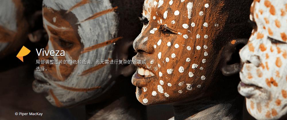 强大的 Nik Collection 照片滤镜PS插件免费了!(原价可要499美元)谷歌出品 PS滤镜下载 PS滤镜 PS插件下载 PS插件  ruanjian jiaocheng