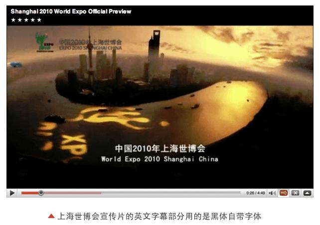 字体设计:英文字体的气质和选用详解(一) 英文字体设计 字体设计  ruanjian jiaocheng