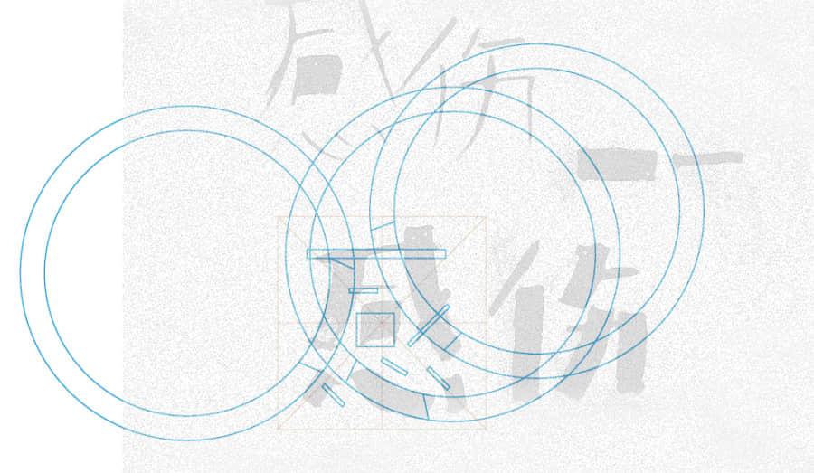 简述Illustrator的字体创作过程 字体设计 字体教程  ruanjian jiaocheng