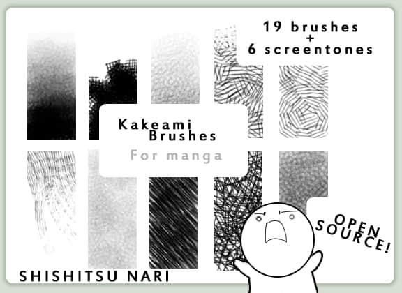 绘画漫画类专用笔触效果Photoshop笔刷素材 绘画笔刷 漫画笔刷 手绘笔刷  photoshop brush