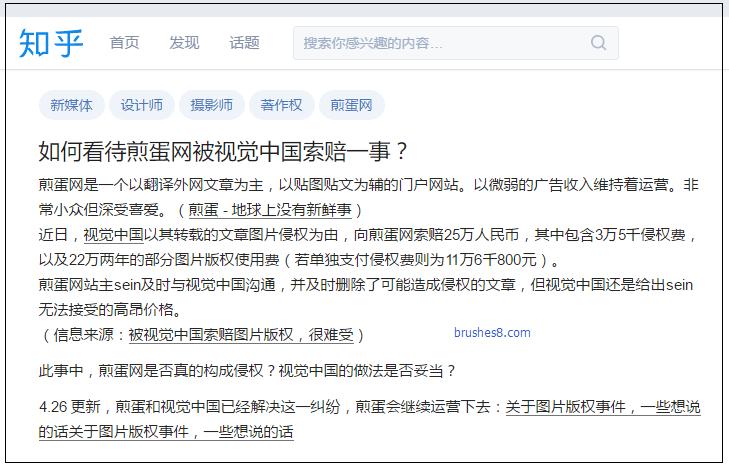 """4款 """"可免费商用"""" 的中文字体  没有任何的版权忧虑! 站酷字体系列 无版权的中文字体 哪些中文字体可以商用 可商用的中文字体 免费字体下载 免费中文字体  ruanjian jiaocheng"""