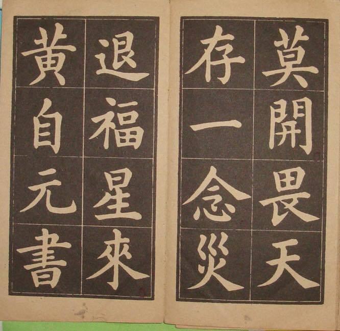 """从台湾招牌字体中看到的""""万金油"""" 样式 字体设计教程 字体设计 中国文字  design information"""