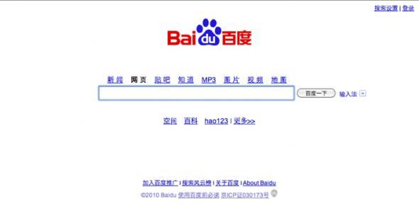 评论:为什么中国的网页设计这么烂?