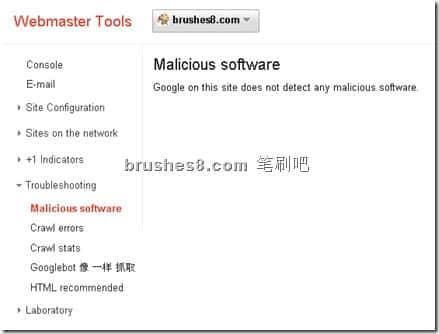 怎么取消Opera浏览器的恶意软件的警告信息 wordpress Opera 恶意软件警告解决办法  ji shu