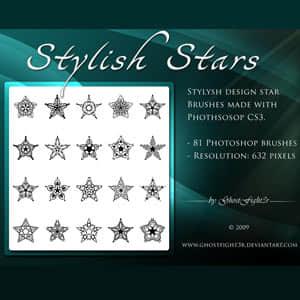 星星图案笔刷包