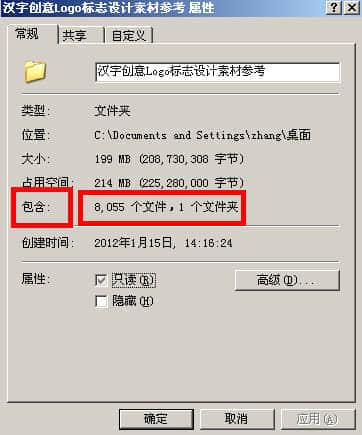 8000个中文Logo标志素材库打包下载 - 你中文Logo设计最好的参考