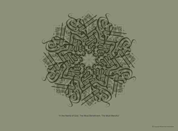 22个美丽的阿拉伯文字书法艺术欣赏