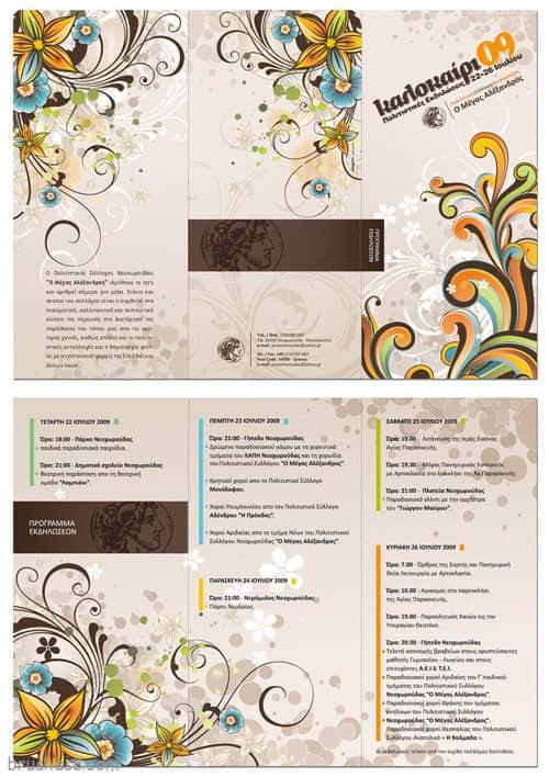 能给你设计灵感的55个国外宣传手册欣赏