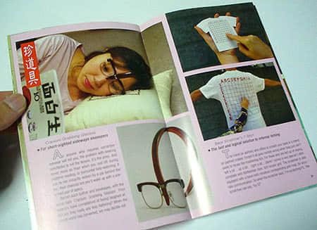 17款日本人设计的不中用发明