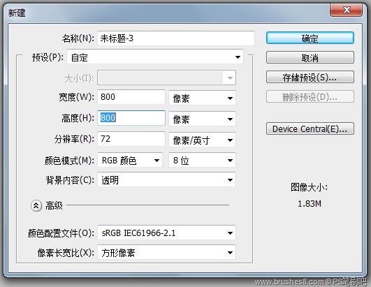 五彩复古发光文字效果制作教程 发光文字效果教程  ruanjian jiaocheng