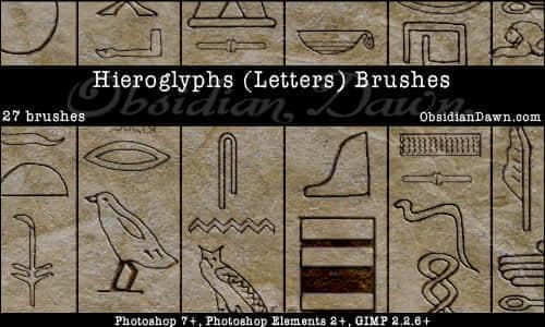 古埃及象形文字笔刷