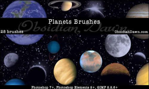 宇宙九大行星笔刷