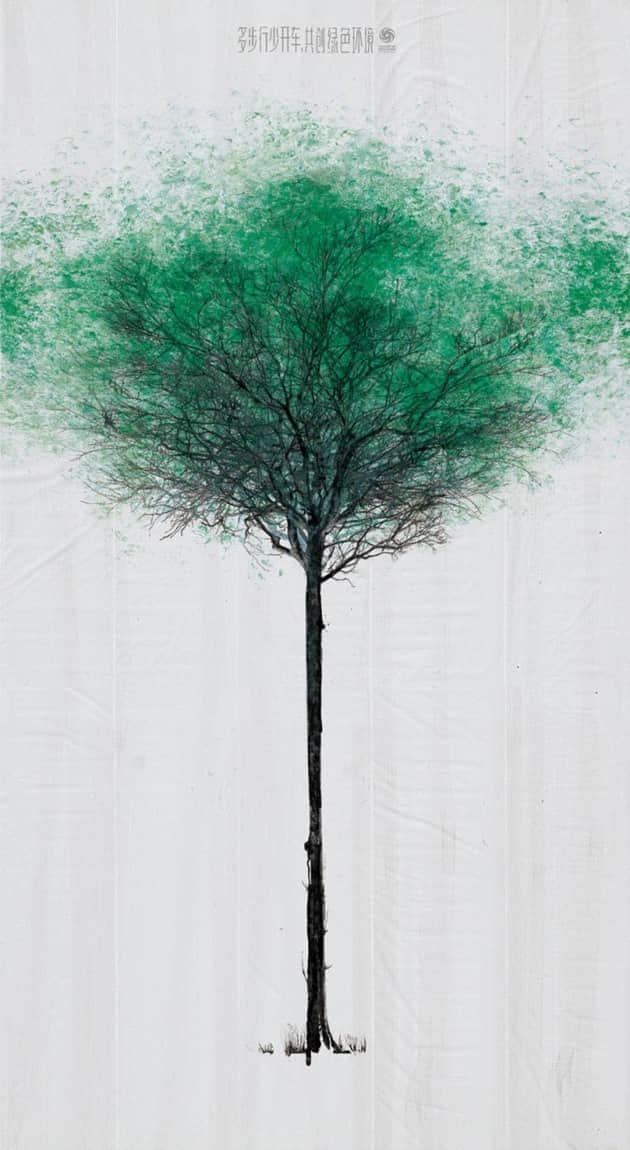 BBD与中国环境保护基金会联合开展的绿色环保行动