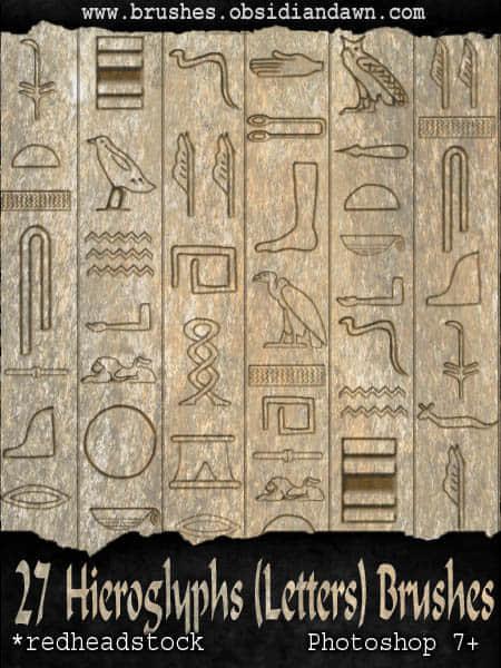 埃及的象形文字符号笔刷