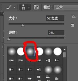 Photoshop快速制作简单非主流女孩照片 非主流照片制作 photoshop教程 Photoshop制作非主流女孩  ji shu