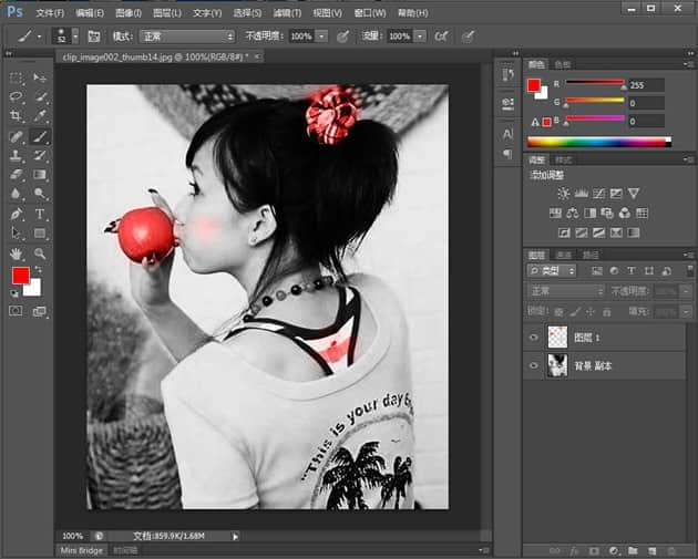 Photoshop快速制作简单非主流女孩照片