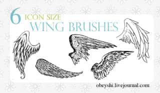 手绘线条天使翅膀笔刷