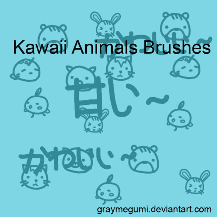 可爱卡通动物脸笔刷
