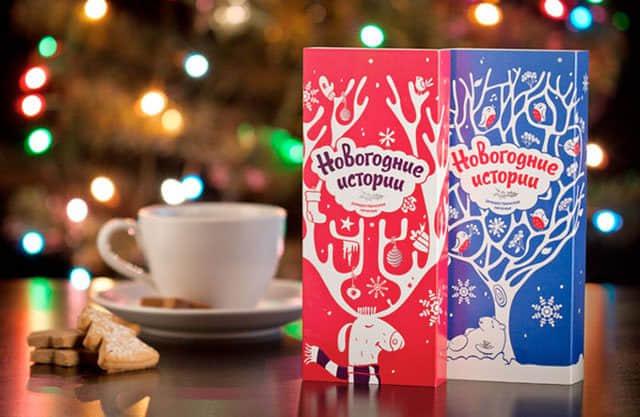 14-christmas packaging design