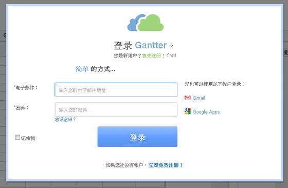Ganttergantter-02