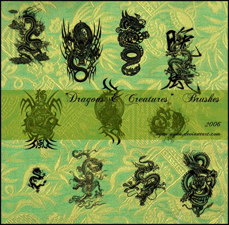 龙形图案笔刷
