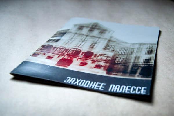 brochure-designs-48