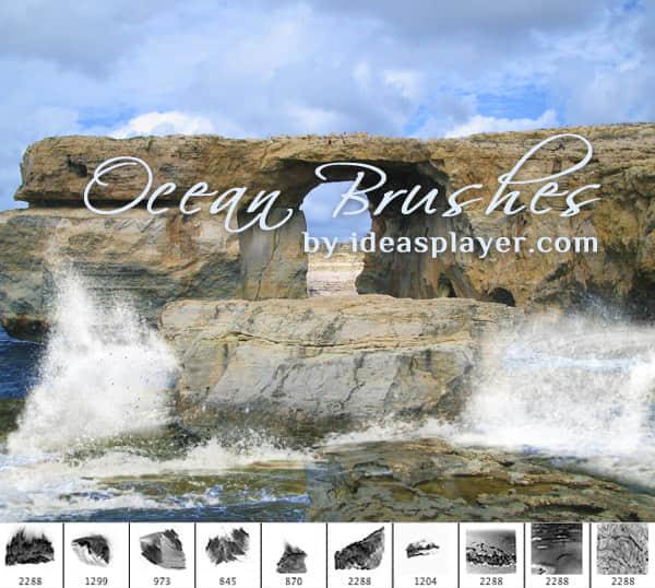 Photoshop海洋海浪笔刷