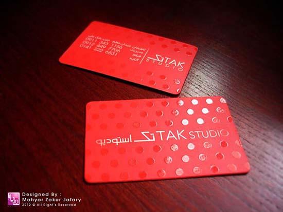 business-card-design-6