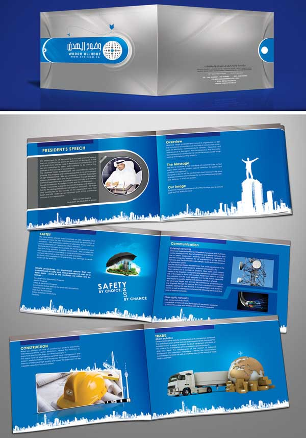 catalog-design-15