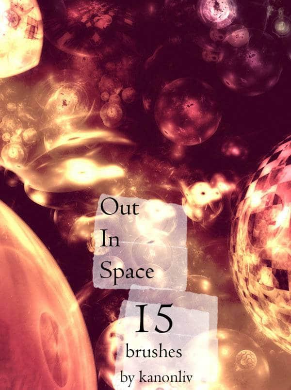 15种宇宙星球PS笔刷