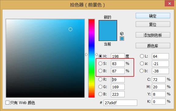 快速打造不规则颜色的时尚方块背景【7步 Photoshop 教程】  photoshop教程  ruanjian jiaocheng