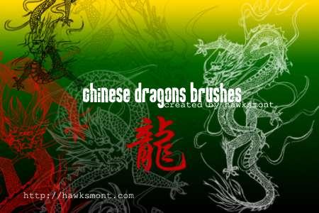 威武的中国古代神话龙纹身笔刷
