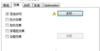 以后图片批量裁剪、水印、变格式、更改分辨率一键搞定!Light Image Resizer 4.4.2 图片批处理软件多国语言绿色版 图片批量缩小软件 图片批量添加水印 图片批处理软件  ruanjian jiaocheng