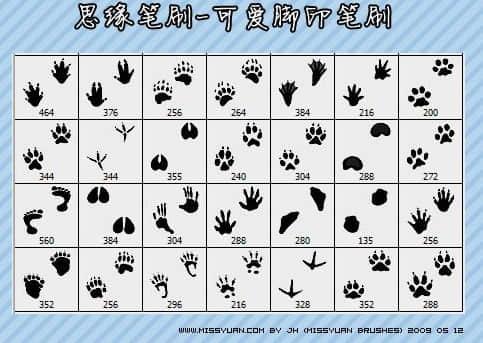 可爱的动物爪印、脚印等照片装饰笔刷