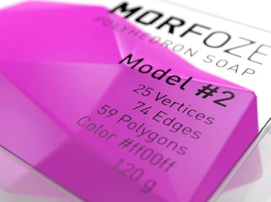 lovely-package-morfoze3-e1321142988295