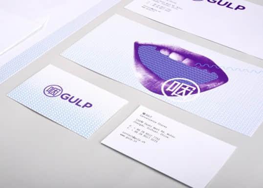 lovely-stationery-gulp2-e1320379041107