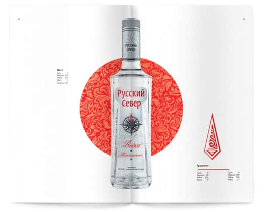 russian-north-identity-brandbook-538x420