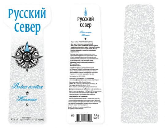 russian-north-identity-label-538x420