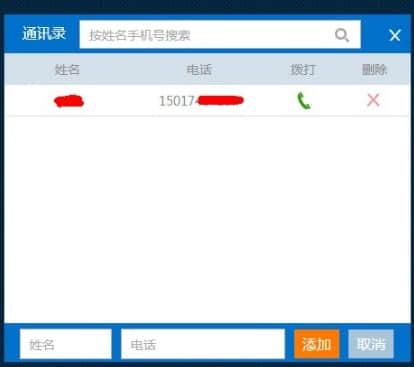 10086china-img02