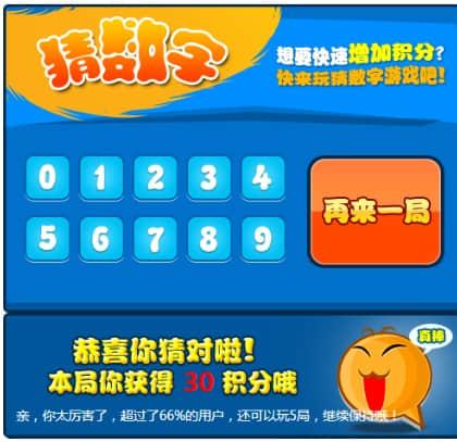 10086china-img03