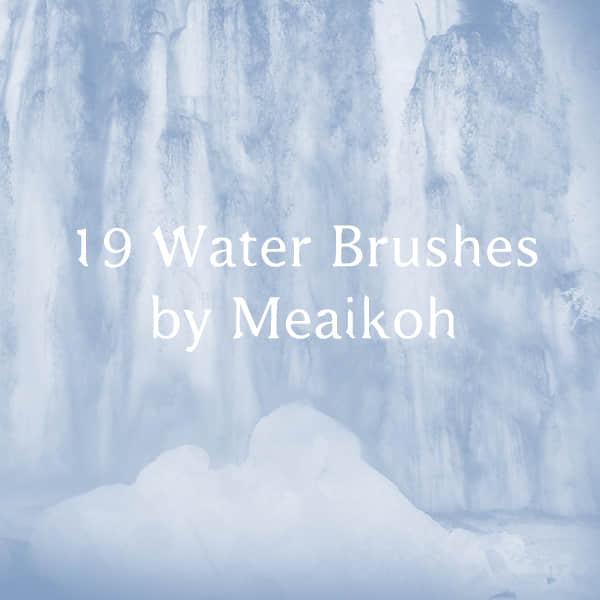 19座瀑布效果背景图片Photoshop笔刷素材 瀑布笔刷  water brushes