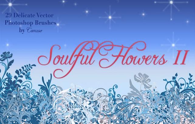 娟秀典雅的艺术植物花纹图案photoshop笔刷素材下载