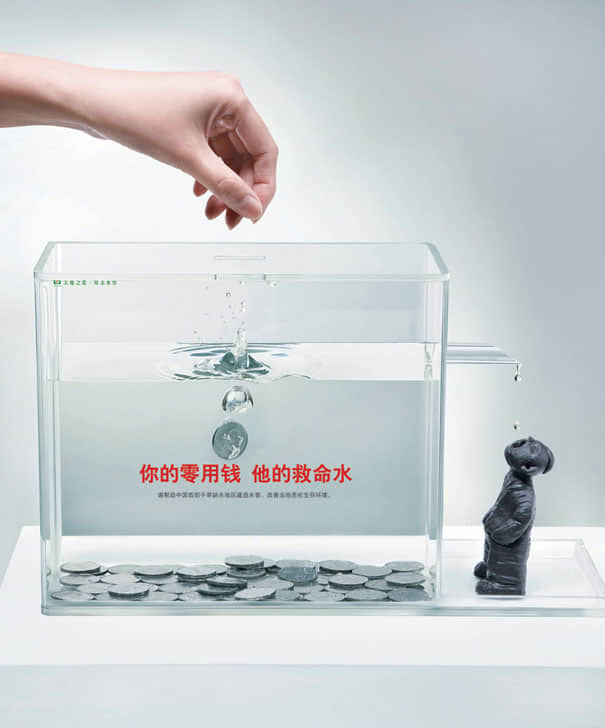 4-donate-charity-creative-advertising