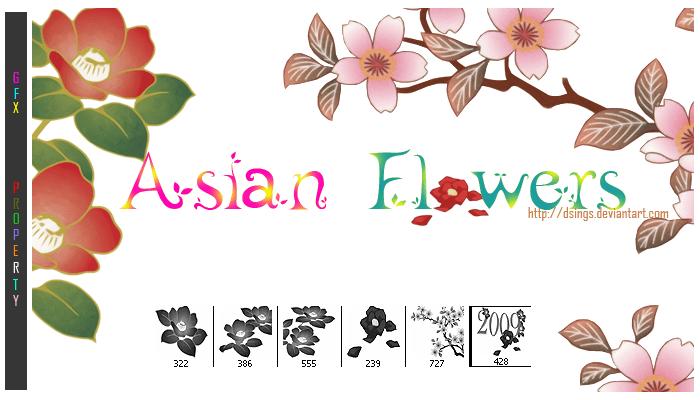 简单的绘画花朵图案photoshop笔刷免费素材下载