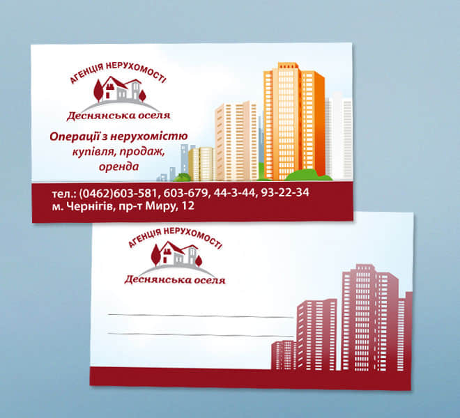 33-construction-business-cards
