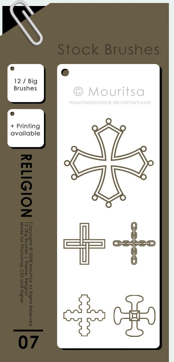 简单的十字架图案符号PS笔刷下载