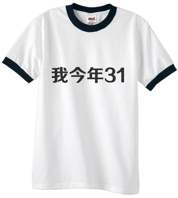 深入讲解为什么消费大众觉得英文设计上档次? 设计理念  ruanjian jiaocheng