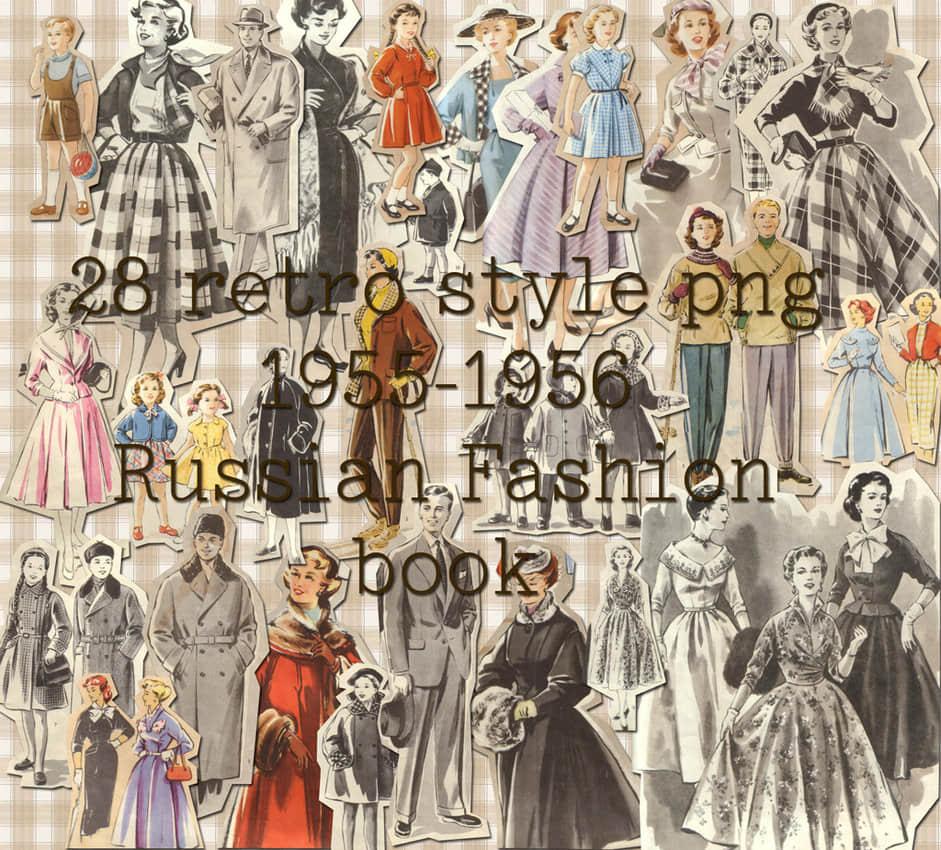 28个复古时髦女郎图形-美图秀秀素材包下载